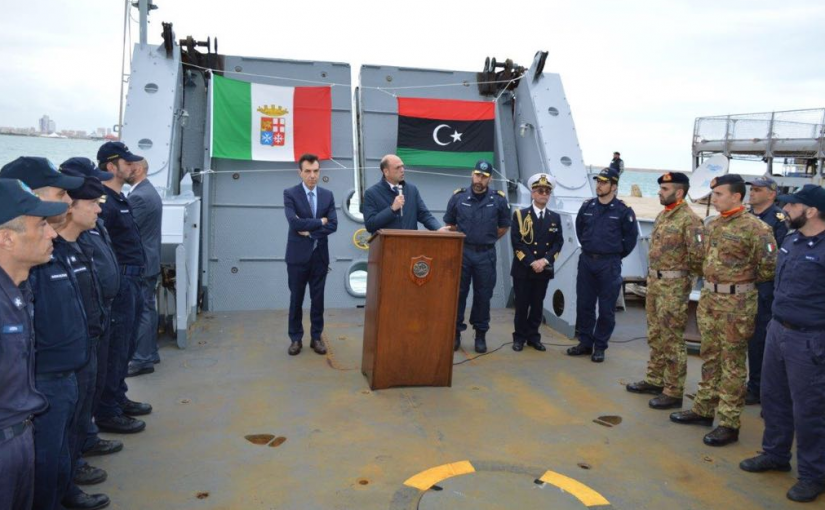 A seahorse for the Mediterranean: Border surveillance for Libyan search and rescue zone