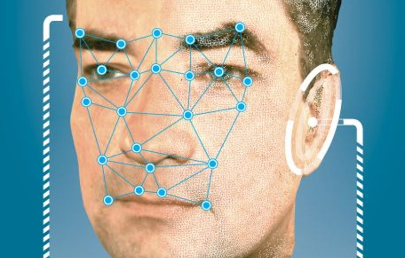 More face recognition at the German Federal Criminal Police